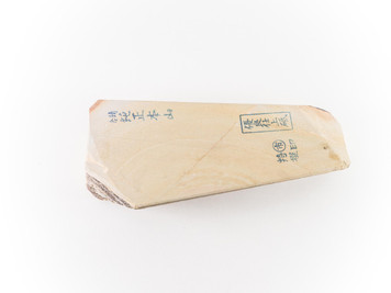 Nakayama Maruichi Kan Koppa Lv 4,5 (a963)