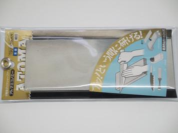ATOMA 400 Diamond Plate