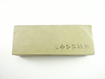 Atagoyama Lv 5 (a990)