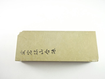 Atagoyama Lv 5 (a991)
