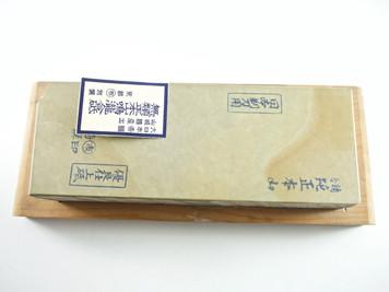 Nakayama Maruichi Kamisori Lv 5+ (a915)