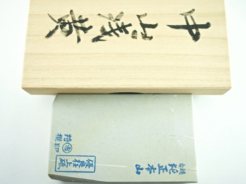 Nakayama Maruka Maruichi Mizu Asagi lv 5 (a919)