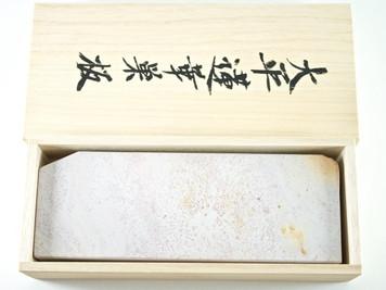 Ohira Range Suita Lv 3,5 (a996)