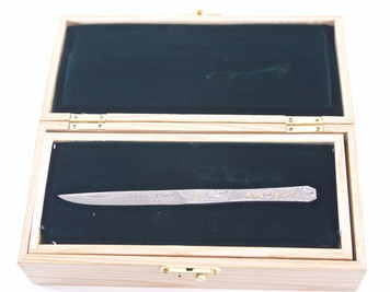 Kiyoshi Kato Damascus Utility or Paper Knife 205mm