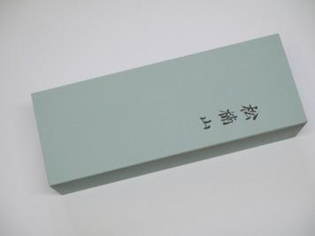JNS 800 Matukusuyama