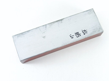 JNS 300 Matukusuyama