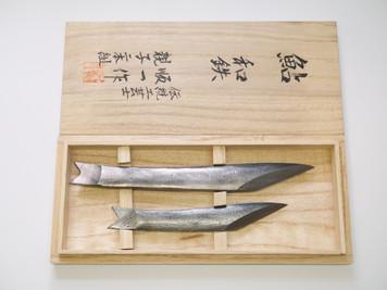 Keiryu Fish Kogatana set. Only one Set !!