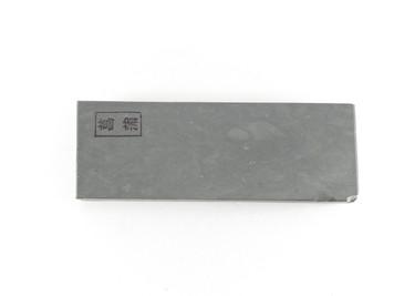 Shoubudani type 100 (a1127)