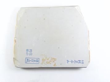 Nakayama Maruichi Mizu Asagi Huge Koppa Lv 5 (a1170)