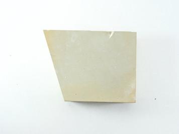 Aiiwatani koppa Lv 3 (a1220)