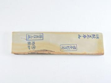 Nakayama Maruichi kamisori San Lv 4 (a1235)