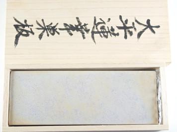 Ohira Range Suita Lv 3 (a1236)