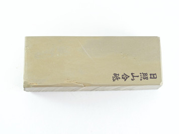 Hideriyama Lv 2,5 (a1260)