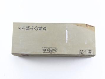 Oohira Asagi Lv 4 (a1287)