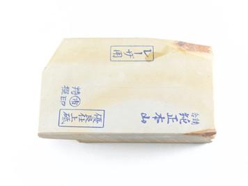 Nakayama Maruichi Kamisori lv 5+ (a1289)