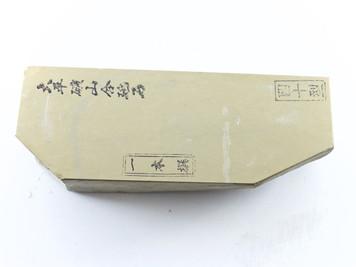 Oohira Lv 3 (a1330)
