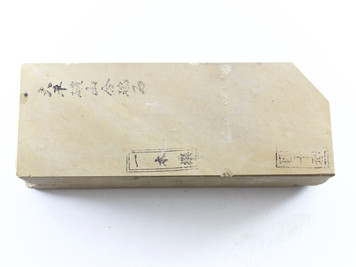 Oohira Lv 3 (a1331)