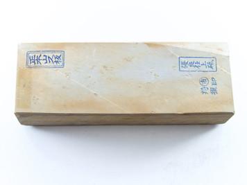 Nakayama Maruichi Suita Lv 4 (a1336)