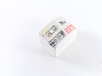 Asano Koma Nagura 133 g