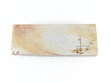 Ozuku Suita Lv 5 (a1372)