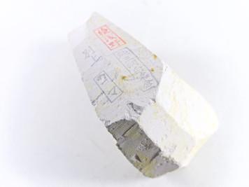 Asano Koma Nagura 317g