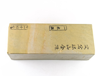Atagoyama Huge Lv  4 (a1376)