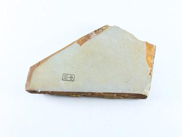 Small Nakayama Lv 4,5 (a1383)