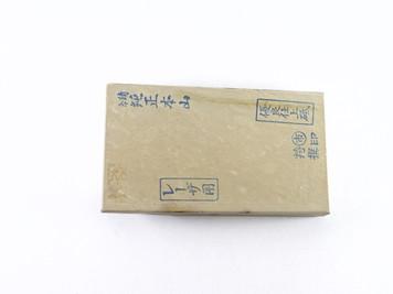 Nakayama Maruichi Kamisori lv 5 (a1390)