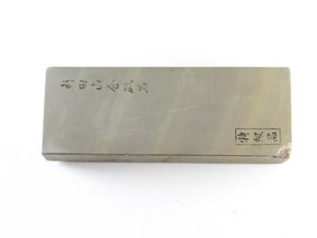 Shinden Lv 4,5 (a1410)