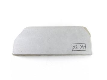 Ozuku type 100 lv 5+  (a1414)
