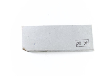 Ozuku type 100 lv 5+  (a1418)