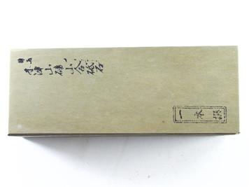Kizuyama lv 5 (a1447)