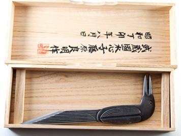 Yoshiaki Fujiwara 2nd Kiridashi  Kingfisher
