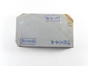 Nakayama Maruka Maruichi Kamisori lv 5 (a1448)