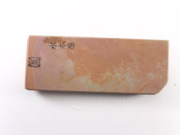 Mizukihara Tomae Lv 2,5 (a1465)
