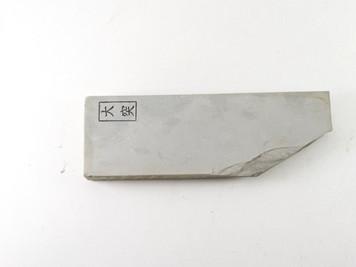Ozuku Mizu Asagi type 80 lv 5+  (a1473)