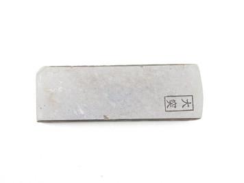 Ozuku type 100 lv 5+  (a1499)