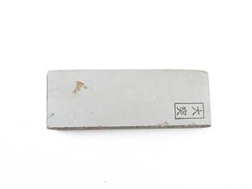 Ozuku type 100 lv 5+  (a1500)