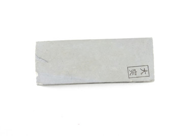 Ozuku type 100 lv 5+  (a1503)