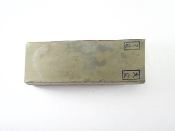 Ozuku Karasu lv 5+ (a1512)