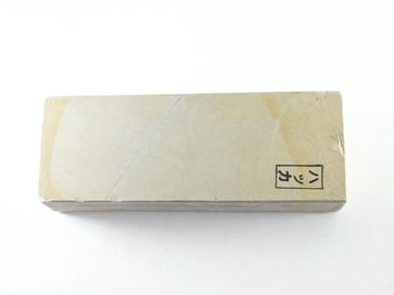 Hakka Suita Lv 3  (a1518)