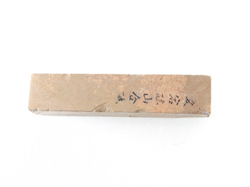 Atagoyama San lv 4 (a1533)