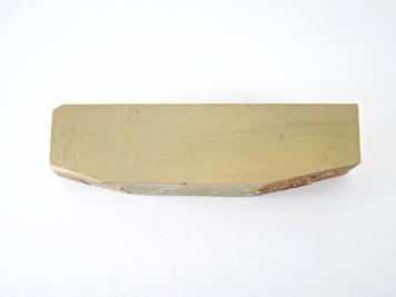Shoubudani  San lv 4,5 (a1545)