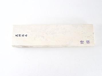 Chu Nagura (a1561)