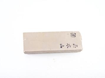Hideriyama lv 3 (a1568)