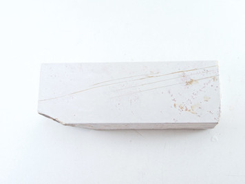 Ohira Range Suita Lv 3,5 (a1590)