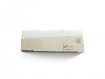 Ozuku type 100 lv 5+  (a1594)