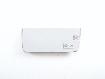 Ozuku type 100 lv 5+  (a1596)