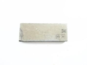 Ozuku type 100 lv 5+  (a1597)