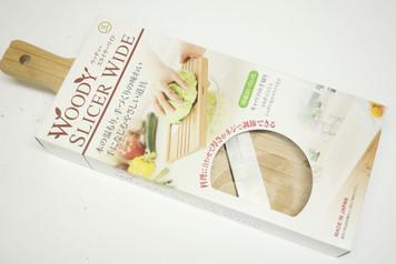Japanese Mandoline Slicer